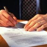 Перечень документов для развода — что требуется?